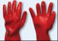 Ръкавици 6027