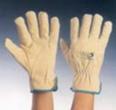 Ръкавици 137 PB