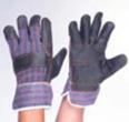 Ръкавици 2055 D