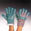 Ръкавици 2055 D BOA
