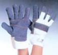 Ръкавици 2055DW