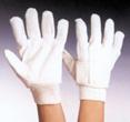 Ръкавици 5000