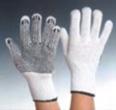 Ръкавици 5011