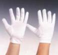 Ръкавици 5030
