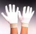 Ръкавици 5041