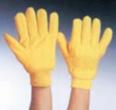 Ръкавици 5530