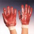 Ръкавици 6026