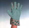 Ръкавици 8023