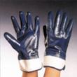 Ръкавици 9041/2