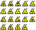 Предупреждаващи знаци